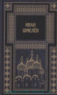 Собрание сочинений : в 5 т.