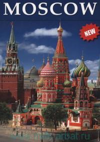 Moscow : art book = Москва