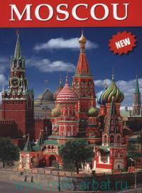 Moscou : album = Москва