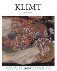 Gustav Klimt, 1862-1918 : The World in Female Form
