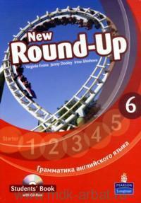 New Round-Up 6 : Грамматика английского языка : Students' Book