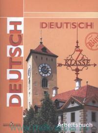 Немецкий язык : рабочая тетрадь : 7-й класс : учебное пособие для общеобразовательных организаций = Deutsch : 7 Klasse : Arbeitsbuch
