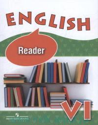 Английский язык : книга для чтения : 6-й класс : учебное пособие для общеобразовательных организаций и школ с углубленным изучением английского языка = English VI : Reader