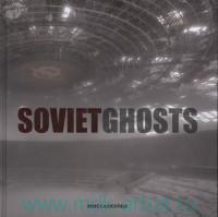 Sovet Ghosts