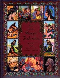 Древо бытия Омара Хайяма : История жизни. Классические переводы рубайят
