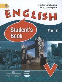 Английский язык : 5-й класс : учебник для общеобразовательных организаций и школ с углублённым изучением английского языка. В 2 ч. Ч.2 = English 5 : Student's Book : Part 2 (ФГОС)