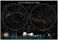 Карта Звездного неба : артикул КН59
