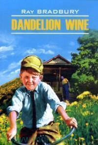 Вино из одуванчиков = Dandelion wine : книга для чтения на английском языке