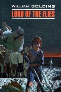 Повелитель мух = Lord of the Flies : книга для чтения на английском языке