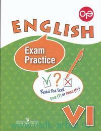 Английский язык : 6-й класс  : тренировочные упражнения для подготовки к ОГЭ : учебное пособие для общеобразовательных организаций и школ с углубленным изучением языка = English 6 : Exsam Practice