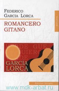 Romancero gitano = Цыганский романсеро