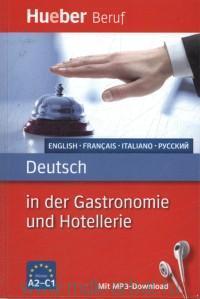 Deutsch in der Gastronomie und Hotellerie : English-Francais-Italiano-русский : A2-C1 : Mit mp3-Download