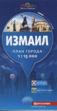 Измаил : план города : М 1:15 000