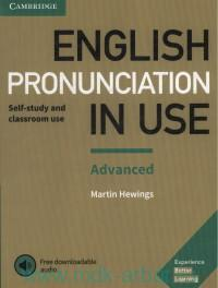 English Pronunciation in Use : Advanced : Self-Study and Classroom Use : Free Downloadable Audio