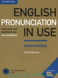 English Pronunciation in Use : Intermediate : Self-Study and Classroom Use : Free Downloadable Audio