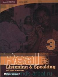 Real 3 : Listening & Speaking : without Answers
