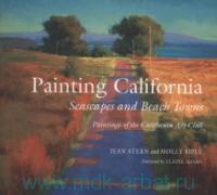 Painting California. Seascapes and Beach Towns