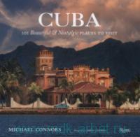 Guba. 101 Beautiful & Nostalgic Places to Visit
