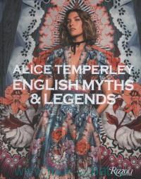 English Myths & Legends