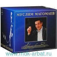 Муслим Магомаев. Избранное Бокс 14 CD : Арт.3-285-2990