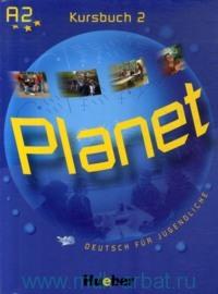 Planet 2 : Deutsch fur Jugendliche. A2 : Kursbuch