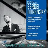 Recital of Sergei Dorensky (CD) : Арт.3-247-315