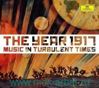 1917 -Music In Turbulent Times (CD) : Арт.3-188-675