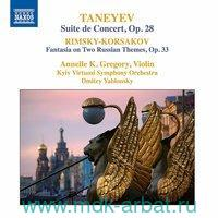 Taneyev. Rimsky-Korsakov: Russian Music for Solo Violin and Orchestra (CD) : Арт.3-188-480