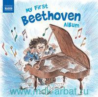 My First Beethoven Album (CD) : Арт.3-697-360