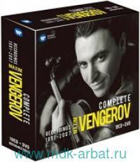 Vengerov Maxim Complete Recordings 1991-2007 (20CD) : Арт.3-188-1825