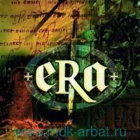 Era Era (2002 Version) (CD) : Арт.3-188-675