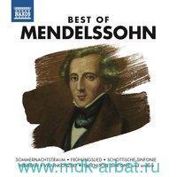 Best Of Mendelssohn (CD) : Арт.3-188-360
