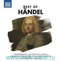 Best Of Handel (CD) : Арт.3-188-412