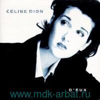 Dion Celine D'Eux (LP) : Виниловая пластинка : Арт.19-188-1270