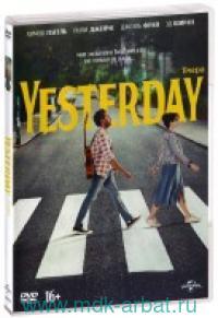 Yesterday (DVD) : Арт.4-231-250