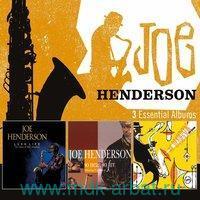 Henderson Joe 3 Essential Albums (3CD) : Арт.3-188-810