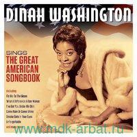 Dinah Washington. Sings The Great American Songbook (2CD) : Арт.3-188-465