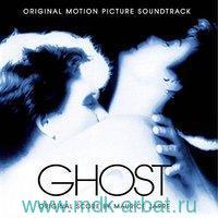Ost Ghost : Виниловая пластинка (LP) : Арт.19-188-1750