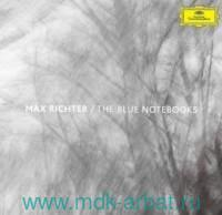 Max Richter. «The Blue Notebooks» (coloured) : 2 виниловые пластинки (2LP) : арт.19-188-2135