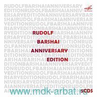 Rudolf Barshai. Anniversary Edition (CD) : Арт.3-285-1625