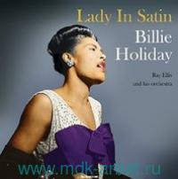 Holiday Billie Lady In Satin (Transparent Vinyl) : Виниловая пластинка (LP) : Арт.19-697-1240