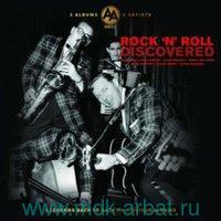 Various Artists Discovered Rock N Roll : Виниловая пластинка (3LP) : Арт.19-188-2450