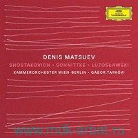 Denis Matsuev Shostakovich / Schnittke / Lutoslawski (CD) : Арт.3-188-980