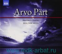 Arvo Part (CD) : Арт.3-697-1007