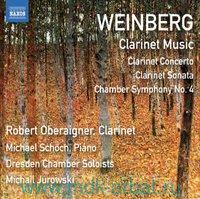 Weinberg. Clarinet Music (CD) : Арт.3-697-549