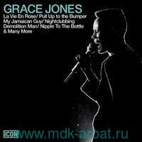 Jones Grace Icon (CD) : Арт.3-188-440
