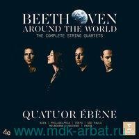Beethoven: String Quartets : в исполнении Quatuor Ebene : виниловая пластинка (LP) : арт.19-697-2196