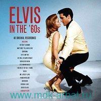 Elvis Presley - Elvis In The '60s (Coloured Vinyl) : Виниловая пластинка (3LP) : Арт.19-678-2151