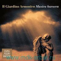 Il Giardino Armonico. Musica Barocca : Виниловая пластинка (LP) : Арт.19-697-1830