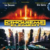Soundtrack. Eric Serra : Le Cinquieme Element : виниловая пластинка (2LP) : Арт.19-231-2400